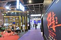 HKCEC 香港會議展覽中心 Wan Chai North 香港貿易發展局 HKTDC 香港影視娛樂博覽 Filmart March 2019 IX2 98.jpg