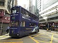 HK 上環 Sheung Wan 急庇利街 Clevely Street tram blue body ads Dell Des Voeux Road Central May 2021 SS2.jpg
