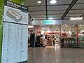 HK 中環 Central MTR 機場快線 Airport Express 香港站 Hong Kong Station IFC mall shop February 2020 SS2 11.jpg
