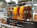 HK 九龍塘 Kln Town 又一城商場 Festival Walk mall shop Taste by 百佳超級市場 ParknShop Supermarket goods December 2020 SS2 40.jpg