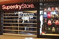 HK 元朗 Yuen Long 形點 Yoho Mall interior shop October 2017 IX1 SuperDry Store.jpg