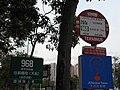 HK 元朗 Yuen Long Town Park Road North KMB 968 268B stop signs.jpg