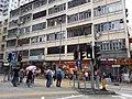 HK 新埔崗 San Po Kong 爵祿街 Tseuk Luk Street May 2019 SSG 06.jpg