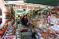 HK 長洲 Cheung Chau 新興海傍街 San Hing Praya Road May 2018 IX2 shop goods display 09.jpg