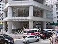 HK 香港 Admiralty 金鐘道 28 Queensway October 2018 SSG Anton Street.jpg