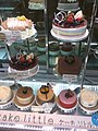 HK Arome Bakery shop food cabinet cakes Oct-2012.jpg