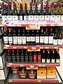 HK CWB 銅鑼灣 Causeway Bay 記利佐治街 Great George Street 翡翠明珠廣場 JP Plaza mall shop 惠康超級市場 Wellcome Supermarket goods wines August 2020 SS2 01.jpg