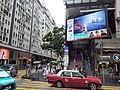HK CWB 銅鑼灣 Causeway Bay 記利佐治街 Great George Street TV monitor July 2020 SS2 01.jpg