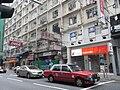 HK Causeway Bay 禮頓道 Leighton Road 禮智大廈 Lai Chi Building Citic Bank International Aug-2010.JPG