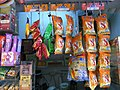 HK Central HKKF Islands Ferry Piers Yung Shue Wan shop snack Calbee Oct-2012.JPG