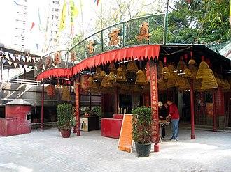 Chun Kwan - Chun Kwan Temple in Hong Kong.