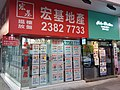 HK Kln City 九龍城 Kowloon City 獅子石道 Lion Rock Road January 2021 SSG 62.jpg