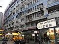 HK Kwun Tong evening 宜安街 Yee On Street sign 志昌大廈 Chi Cheong Building facade.JPG