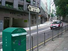 HK Mid-Levels Park Road n Mail Box a.jpg
