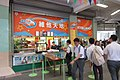 HK SYP 聖類斯中學 St Louis School open day snack food store shop service counter visitors Nov 2017 IX1 01.jpg