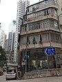 HK SYP 西環 Sai Ying Pun Third Street 水街 Water Street January 2021 SS2 03.jpg