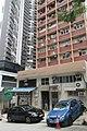 HK SYP Hing Hon Road Mai 興漢道 Hing House entrance sign n sidewalk carpark Aug 2017 IX1.jpg