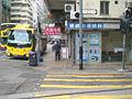 HK Sai Ying Pun Chiu Kwong Street Cross-border Bus a.jpg
