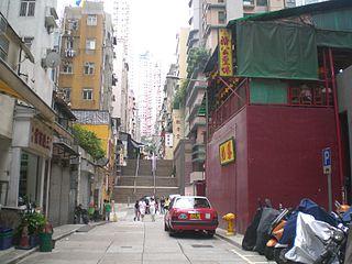Tai Ping Shan Street street in Hong Kong