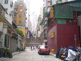 Tai Ping Shan Street - Tai Ping Shan Street