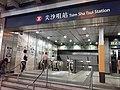 HK TST 尖沙咀 Tsim Sha Tsui 彌敦道 Nathan Road MTR Station entrance near 栢麗大道購物區 Park Lane Shopper's Boulevard night July 2020 SS2 05.jpg
