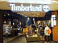 HK YL Yuen Long 元朗 形點 Yoho Mall shop Timberland Nov-2015 DSC.JPG