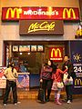 HK Yau Tsim Mong District Lai Chi Kwok Road 1 McDonalds McCafe.JPG