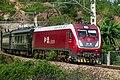HXD1D 0290 at Longchuan Tunnel (20190806162919).jpg