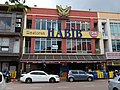 Habib Restaurant.jpg