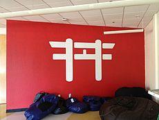 The Hacker Dojo logo