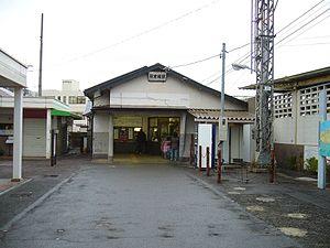 Hagurazaki Station - Image: Hagurazaki stn