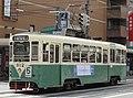 Hakodate Tram 812.jpg