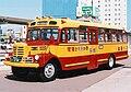 Hakodate bus isuzuBX352 hakodateroman.jpg