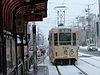HakodateshiKotsukyoku710Series.jpg