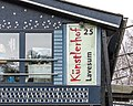 Haltern am See, Lavesum, Künstlerhof -- 2021 -- 5760.jpg