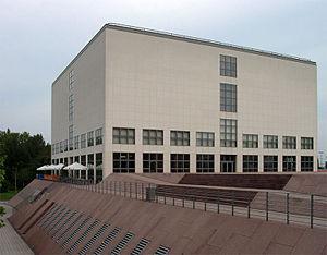 Kunsthalle Hamburg - Galerie der Gegenwart
