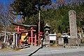 Hanazura-inari-jinja entrance.jpg