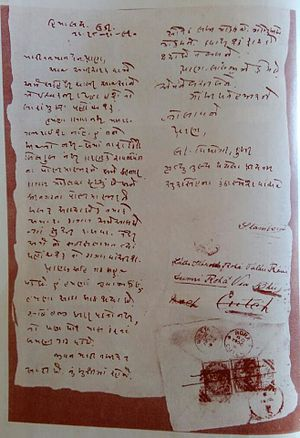 Kalapi - Handwriting of Kalapi (A letter, written to Monghi a.k.a. Shobhana