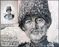Hans Gyenis, Aga Kurbanow Bild2.jpg