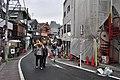 Harajuku - Cat Street 02 (15554492188).jpg