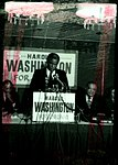 Harold Washington (25921074252).jpg