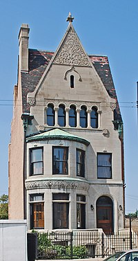 Harriet F Rees House Chicago IL.jpg
