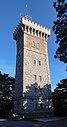Harzbergturm.jpg