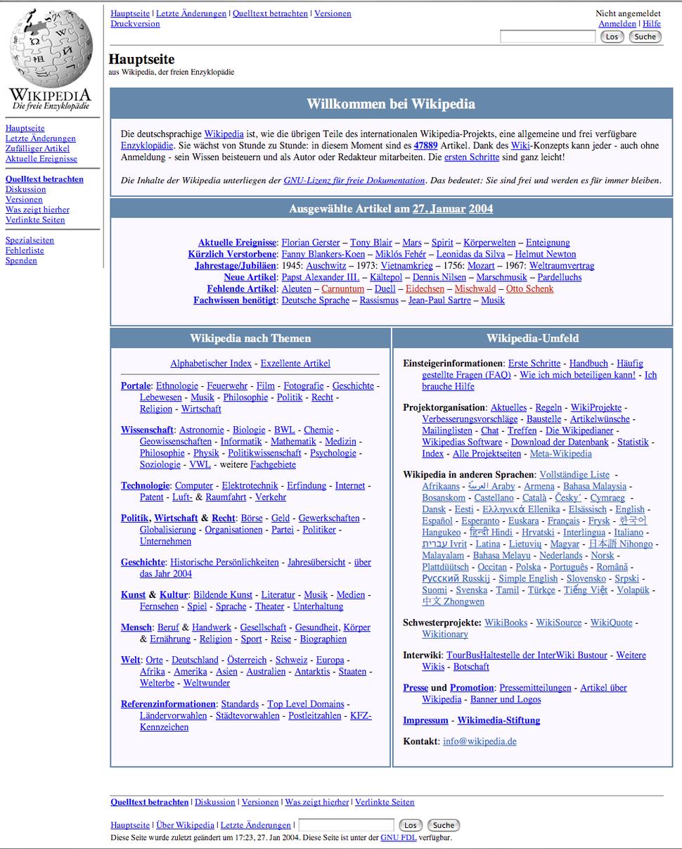 Hauptseite-januar2004