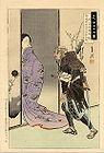 Hazama Kihei Mitsunobu.jpg