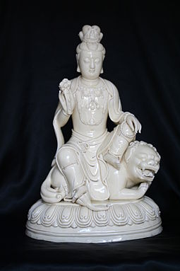 Bodhisattva Manjusri in Blanc-de-Chine, by He Chaozong, 17th century; Song Yingxing devoted an entire section of his book to the ceramics industry in the making of porcelain items like this. He Chaozong 1.JPG