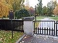 Hedemora kyrkogård södra grinden 2017-10-17 05.jpg