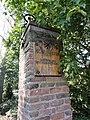 Heijen (Gennep) Huis Heijen 04 toegangspoort.jpg