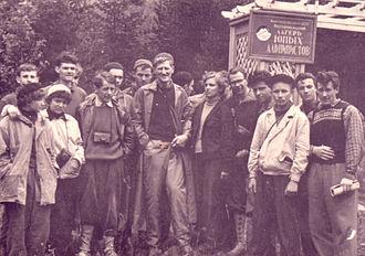 John Hunt, Baron Hunt - Hunt pictured in the Caucasus, 1958