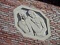Henry Wadsworth Longfellow School (Cambridge, MA) - DSC00117.JPG
